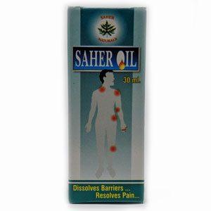 Saher Oil